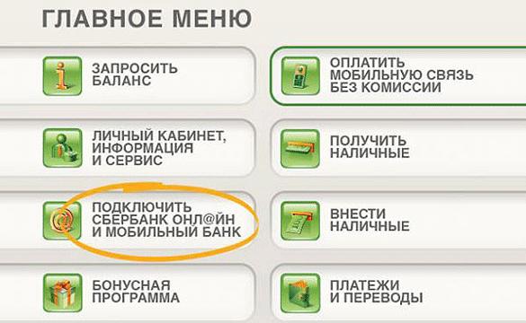 bank-moskva-minsk-krediti-na-potrebitelskie-nujdi