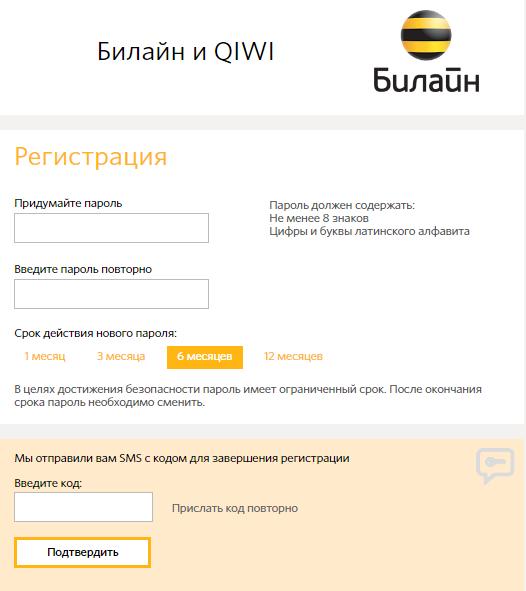 kivi-dengi-registratsiya