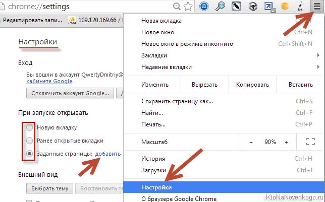 Как сделать вкладку в яндекс браузере на андроиде