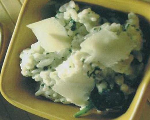 Рис с сыром и шпинатом