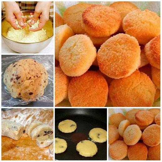 Рецепт печенье на сковороде на скорую рукуы с фото