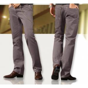 Как выбирать брюки