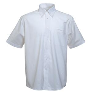 Как складывать мужские рубашки