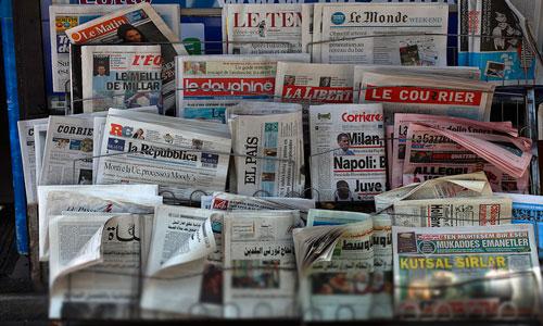 К чему снится Газета во сне, сонник видеть Газету что означает?