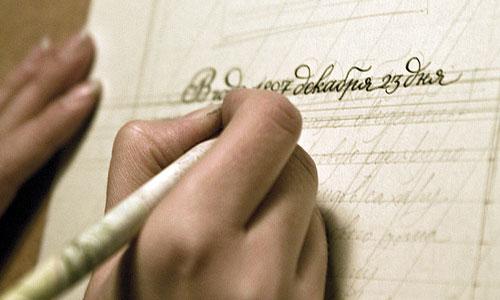 сонник почерк неразборчивый