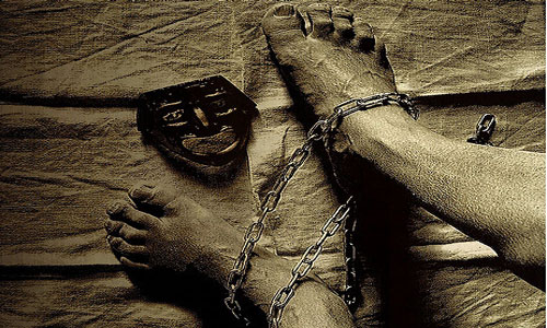 к чему снится раба во сне