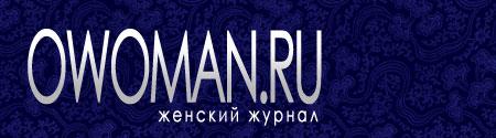 Owoman.ru